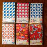 『越南の紙』 ECODA HEM×ferment books - 美味しい世界旅行!