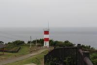 灯台 - 日和びより