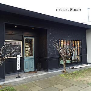 掛川 はなまど本多花店での購入品 - micca's Room