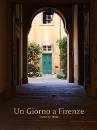 フィレンツェ便り(18) フィレンツェで一番おいしいと噂の、Gelateria De' Medici - Cucina ACCA