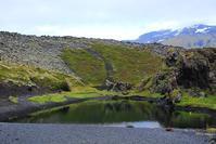 アイスランド旅行記 16 - hygge* ni  sugosou