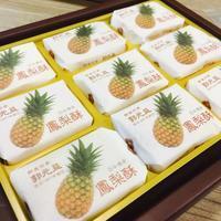 台北旅行記 その18 パイナップルケーキ作り教室へ行く♪パート1 - ハレクラニな毎日Ⅱ