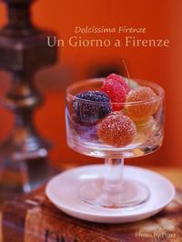 フィレンツェ便り(21) イタリア流パート・ド・フリュイ? Gelatina di Frutta - Cucina ACCA