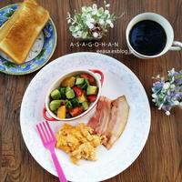 山盛り食べたい!お気に入りのチョップドサラダで朝ごはん - A・S・A・G・O・H・A・N