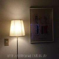 ランプシェードを買いにIKEAへ - 暮らしを変えたい