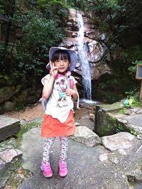 お友達と一緒に山歩き - Monstera Cafe / 働くママのお仕事と暮らし