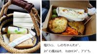 kiralnさんとGOGO!Off会 Vol.1 - f's note ~ @大韓民国! ~