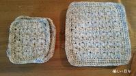 玉編みポットマット - 愉しい日々
