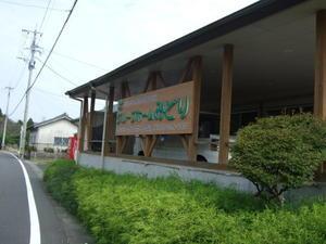 第一回お気楽あきちゃんのミニミニハープコンサート終了しました - 大竹智巳ハープブログ
