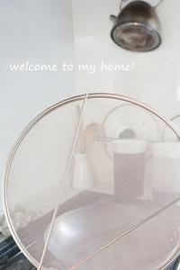 揚げ物料理、油はねが格段に減るマジック!! - welcome to my home!