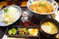 とんかつ浜勝 『ロースカツ丼』 - My favorite things