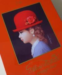 赤い帽子! - POINTAGE