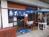 10/13夜勤明け 市場寿司たか 特にぎり¥1,800+小肌¥150@八王子総合卸売センター - 無駄遣いな日々