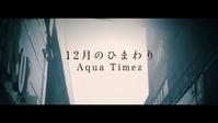 Back to  スクールデイズ - りんご日記