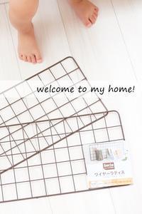 簡単DIY◆リュックを床から浮かせる - welcome to my home!