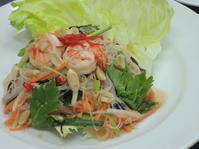 10月料理教室のお知らせ(表参道・大磯) - 食べて旅する東南アジアごはん クルアノック