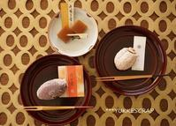干し柿のお菓子 三選食べくらべ - YUKKESCRAP