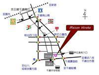 24日(月)の焼き菓子 - 焼き菓子  Maison Hiroko