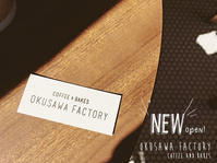 Okusawa Factory Coffee and Bakes  奥沢 - Favorite place  - cafe hopping -