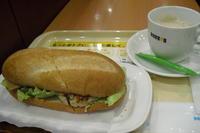ドトール 『ミラノサンド 豆腐ハンバーグとレンコンきんぴら ~特製みそソース~』 - My favorite things