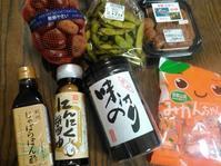 和歌山のお土産 お弁当 ポテトグラタン - 今日は何食べた? ~366日ごはん日記~