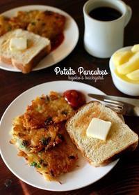 ポテトパンケーキ・ブランチ - Kyoko's Backyard ~アメリカで田舎暮らし~