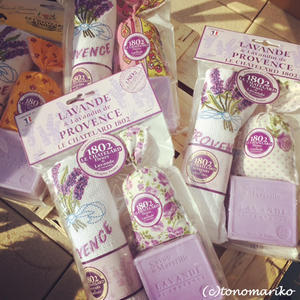 南仏プロヴァンスの香りがいっぱい届きます - パリときどきバブー  from Paris France