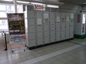 千里中央駅(北大阪急行線、大阪モノレール) - 旅行先で撮影した全国のコインロッカー画像