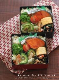 月曜鮭弁 ✿ 満月と秋刀魚の塩焼き定食♪ - **  mana's Kitchen **