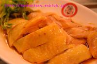 究極の美味、文慶鶏が… - 【重杉】台湾出稼ぎ、ぼっち放浪記(クリックすると大きくなります)【注意】