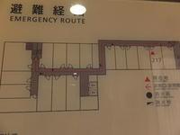 夏の京都旅-ノク京都(2) 客室&朝食編 - Pockieのホテル宿フェチお気楽日記 II