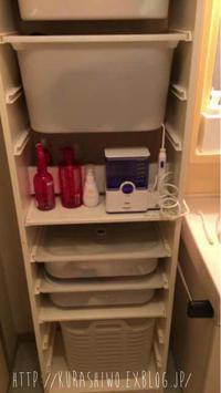 洗面室を快適空間にしたいので、IKEAの棚を置いてみた - 暮らしを変えたい