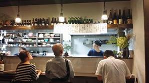日本酒ゴーアラウンド2016⑥天才料理人松本君の料理と森ん蔵(福島) - まったり京都時間(Kyoto dreamtime)