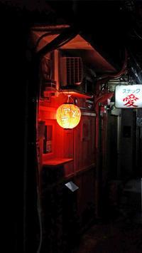 「酒縁ゆるり 地獄谷編」さんへ初訪問(ゴーアラウンド番外編) - まったり京都時間(Kyoto dreamtime)