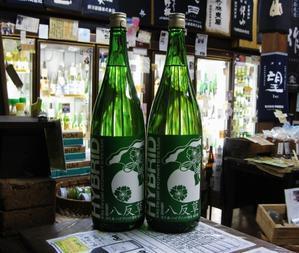日本酒もハイブリッドの時代へ~ - 太平(たへい)さんち