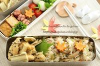 きのこ散らし寿司と鶏天和風弁当 - おばちゃんとこのフーフー(夫婦)ごはん