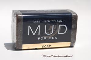 Parrs skincare 「Thermal Mud for Men Soap」 - 深川OLアカミミ探偵団