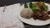カフェ haruharu 熊本 韓国語で料理教室  - suteki   ステキ 素敵な・・・
