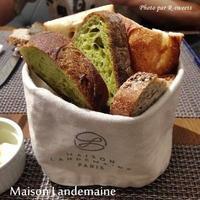 Maison Landemaine* - R-Sweetsな生活