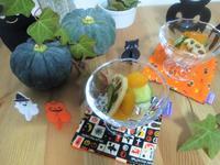 旬の食材で☆柿と蓮根のサラダ そして秋の空も・・・ - candy&sarry&・・・