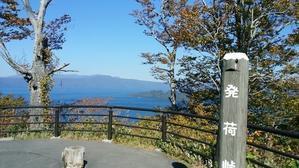 2016の秋八甲田山・十和田湖 - 旅先の風景