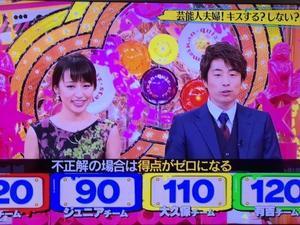 カープ優勝の陰に物語アリ。夫堂林の不甲斐なさからテレビ復帰した枡田絵理奈アナ - かきなぐりプレス