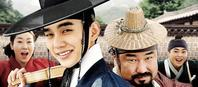 キム・ソンダル、1月下旬日本公開+俳優ユ・スンホのスター性と確かな演技力☆ - 2012 ユ・スンホとの衝撃の出会い