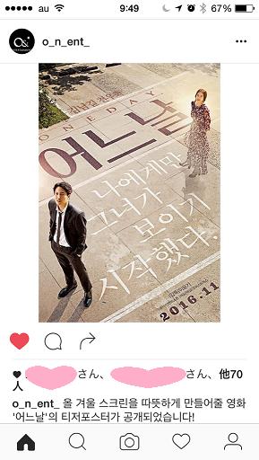 キム・ナムギル主演映画『???(ある日)』11月末公開(韓国) - おまさぼう春夏秋冬