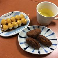 休日のおやつ - konan☆can cafe**