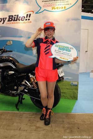 星澄美華 さん(一般社団法人日本自動車連盟(JAF)) - Peach Body