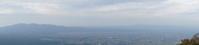 奥つくばね山(996m)から - きょうから あしたへ