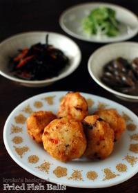 冷凍魚のフィッシュボールと、和風の副菜あれこれ - Kyoko's Backyard ~アメリカで田舎暮らし~