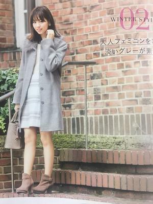 西野七瀬さん着用のマジェスティックレゴンコート♪ロディスポットのチェックワンピコーデ♪ - *Ray(レイ) 系ほなみのブログ*