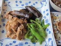 ある日の和のお惣菜四品 - やせっぽちソプラノのキッチン2